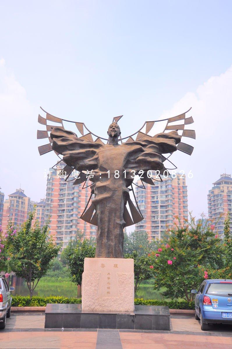 鲁班铜雕 广场古代名人铜雕