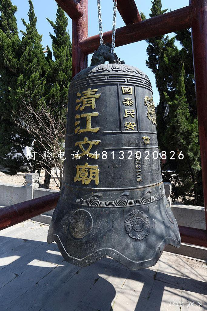 庙宇铜钟雕塑 铜钟雕塑