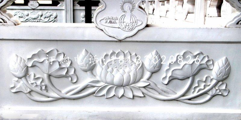 荷花石浮雕 汉白玉浮雕