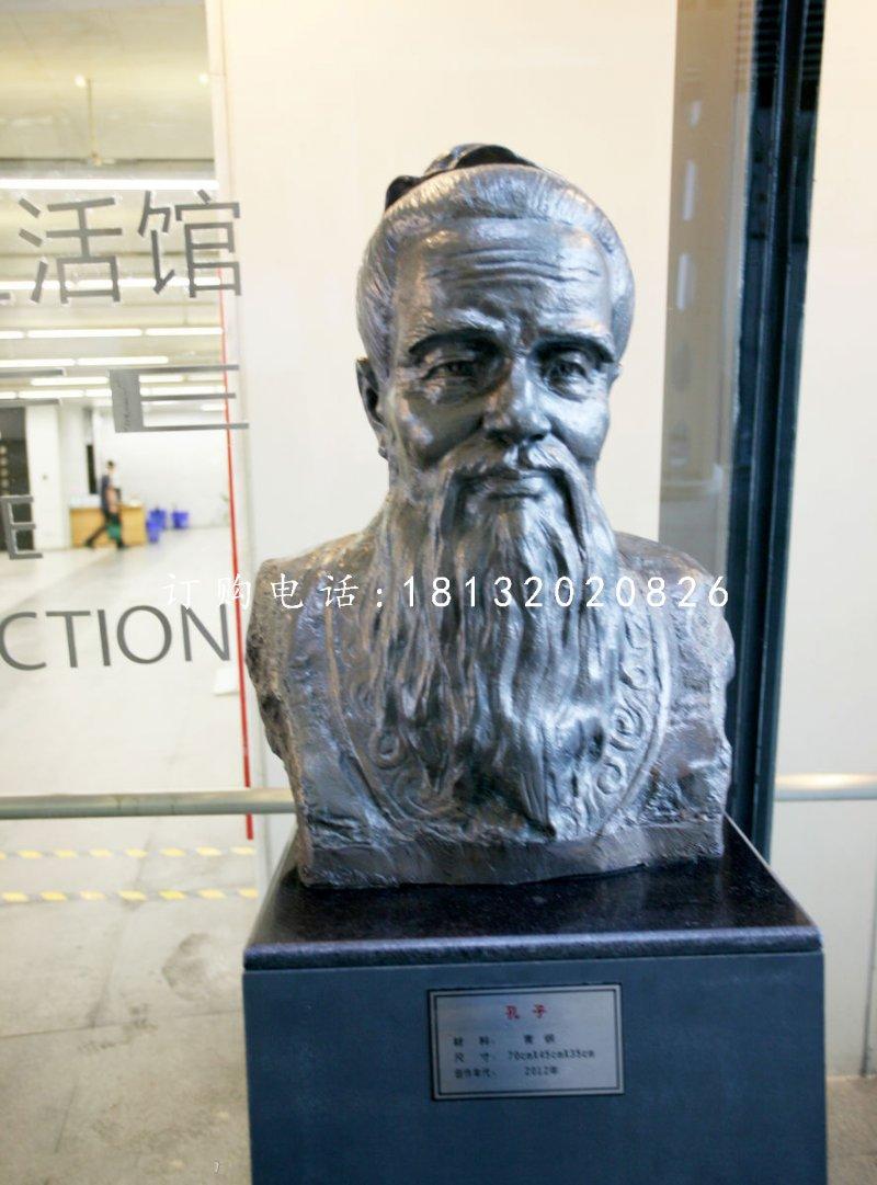 孔子胸像雕塑 校园名人铜雕