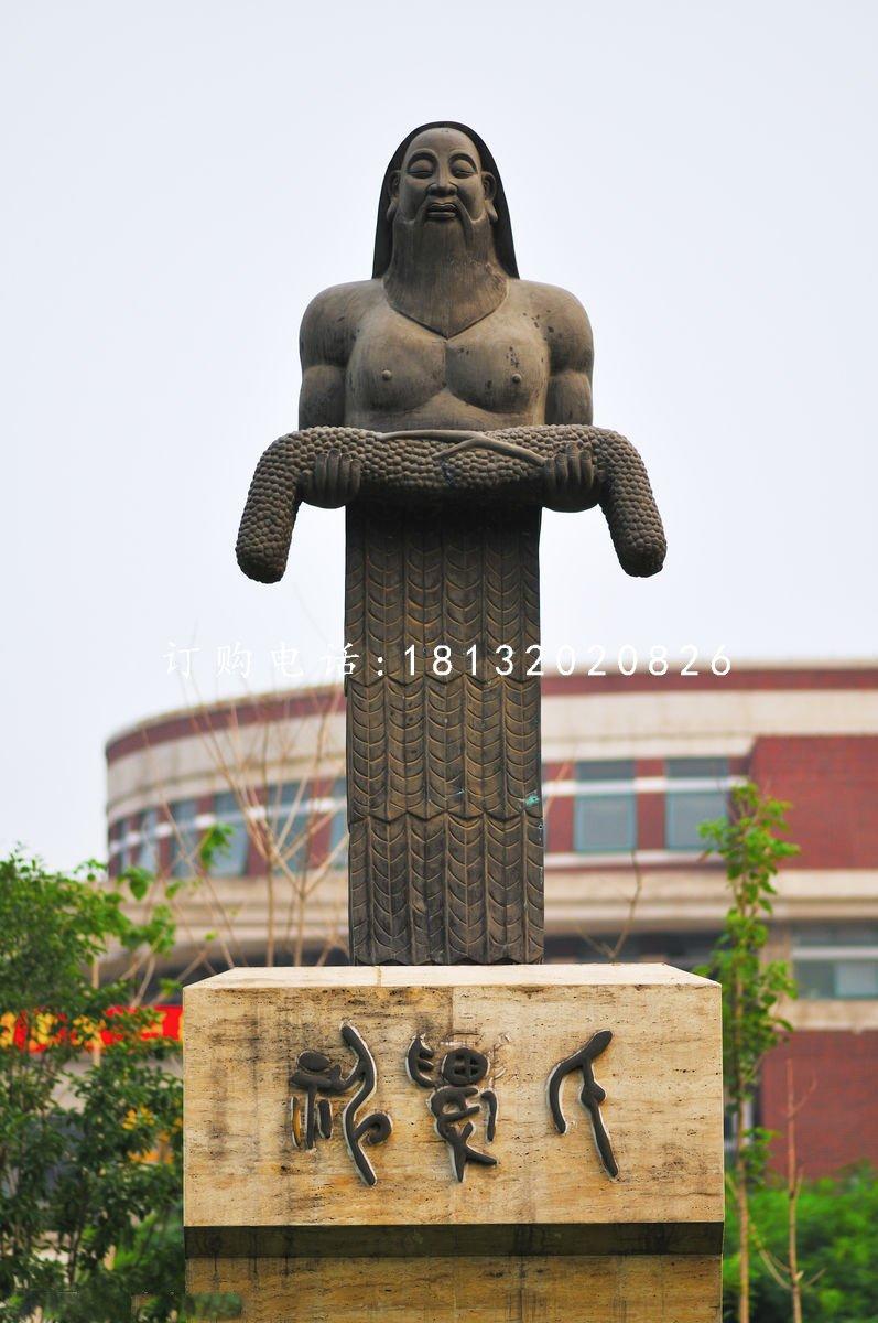 神农氏铜雕 神话人物铜雕