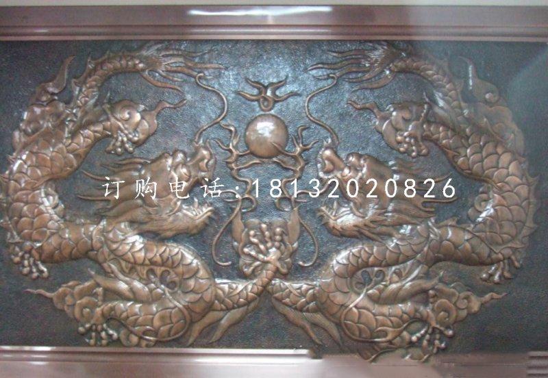 双龙戏珠铜浮雕 锻铜浮雕