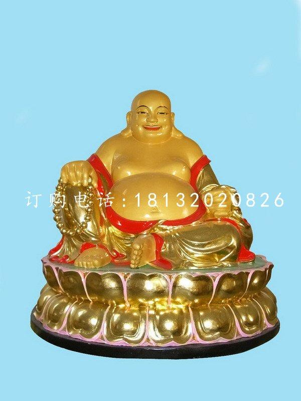 贴金弥勒佛雕塑 玻璃钢佛像