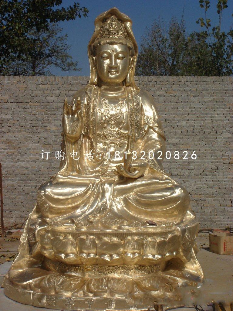 铜雕观音菩萨 坐式铜佛像