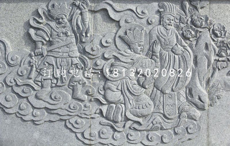 神仙石浮雕 四大天王石浮雕