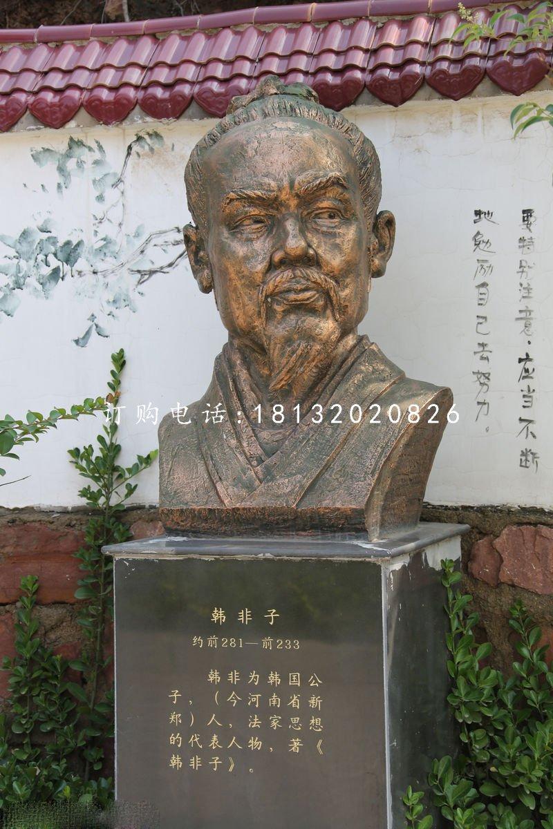 韩非子铜雕 古代名人铜雕