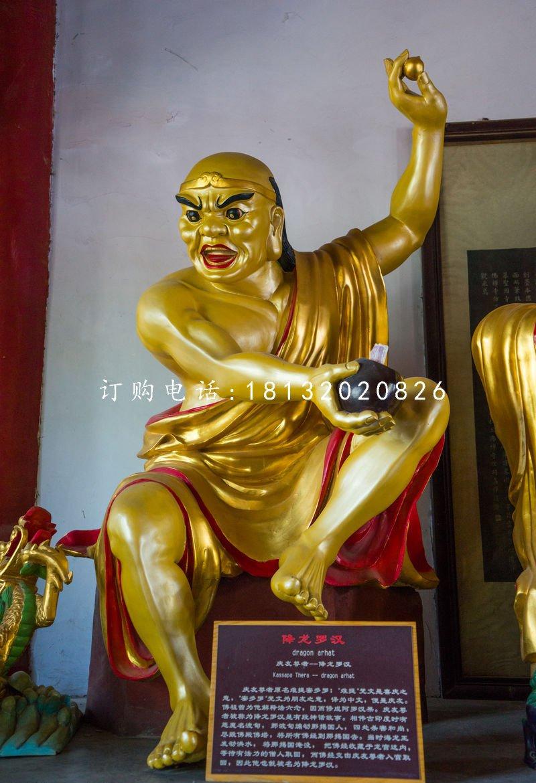 降龙罗汉铜雕 十八罗汉雕塑