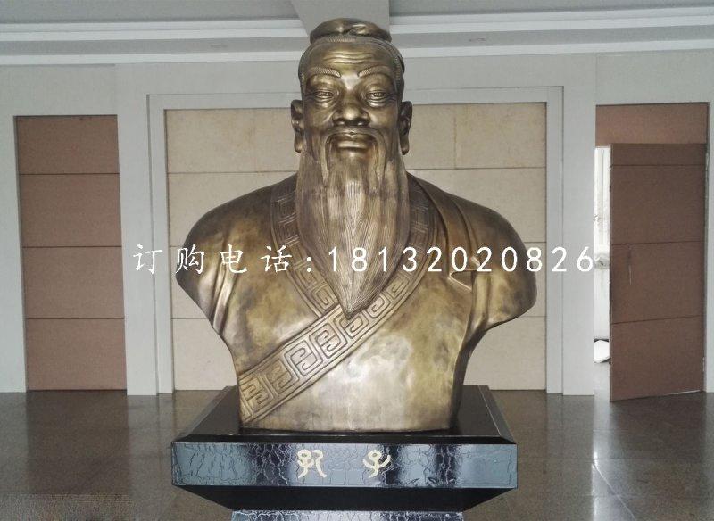 孔子胸像铜雕 校园人物雕塑