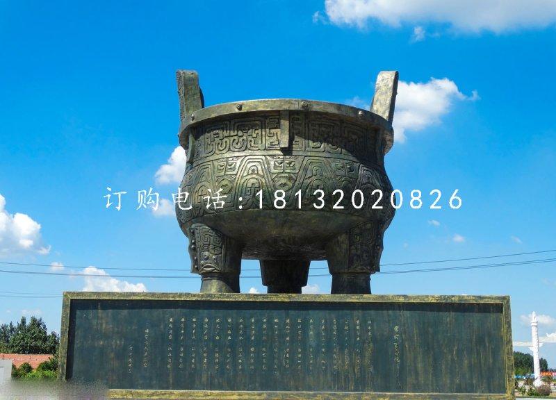 青铜宝鼎 广场大型铜鼎
