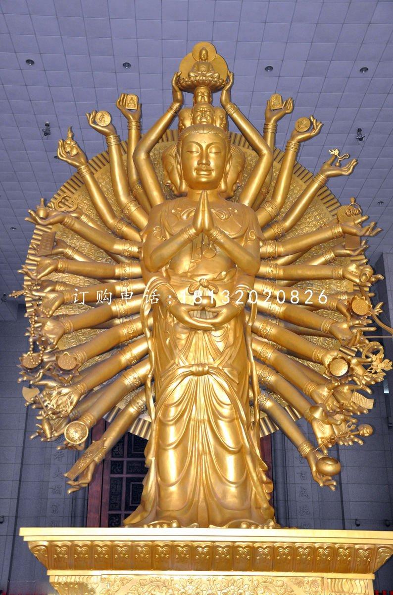 千手观音铜雕 鎏金铜佛像