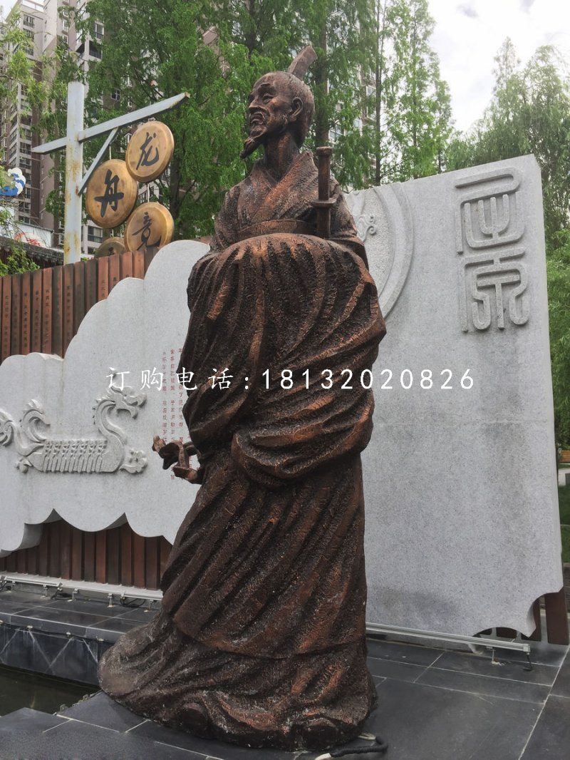 屈原铜雕 古代人物铜雕