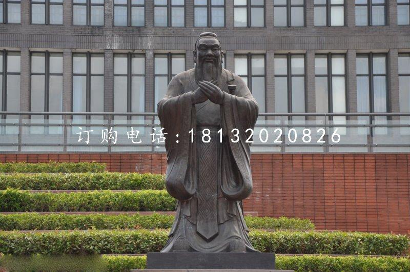 校园孔子雕塑 古代伟人铜雕