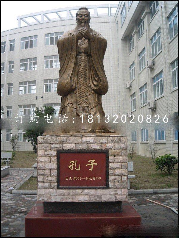 学校人物铜雕 孔子铜雕