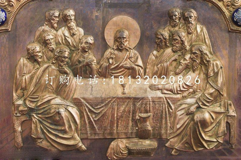 耶稣铜浮雕 西方人物铜浮雕