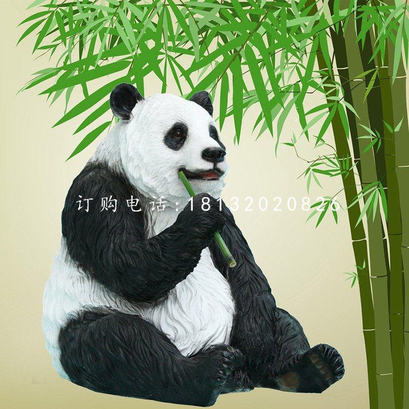 吃竹子的熊猫雕塑 玻璃钢动物雕塑