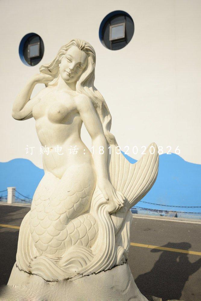 大理石美人鱼雕塑 景观石雕