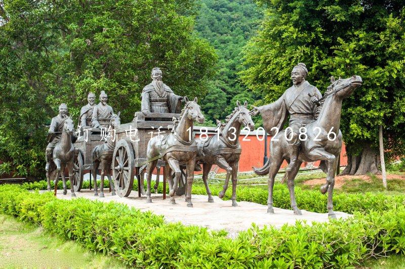 孔子周游列国雕塑 公园情景雕塑