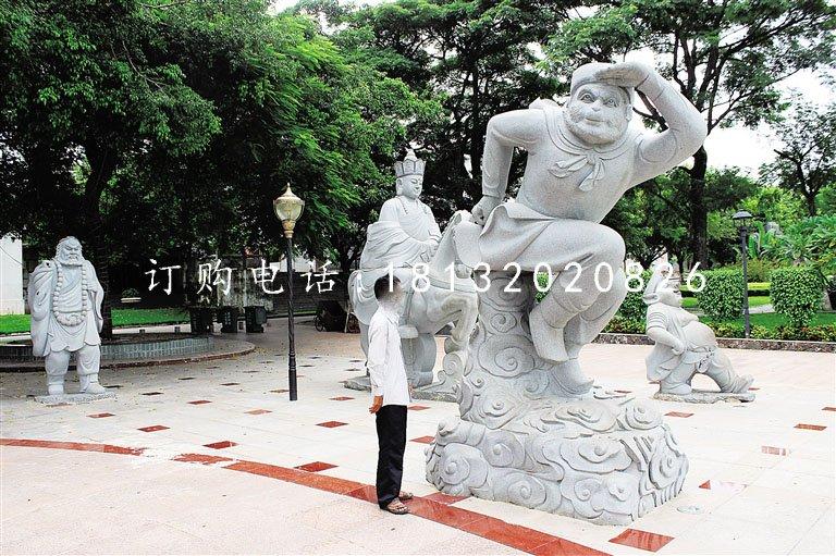 孙悟空石雕 大理石小说人物雕塑