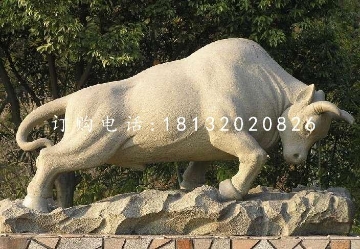 开荒牛石雕 大理石牛雕塑