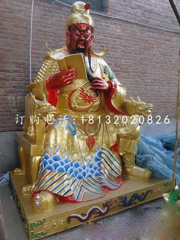 关公读春秋雕塑 玻璃钢彩绘神像