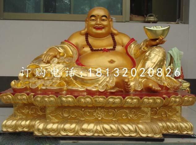 招财弥勒佛铜雕彩绘佛像
