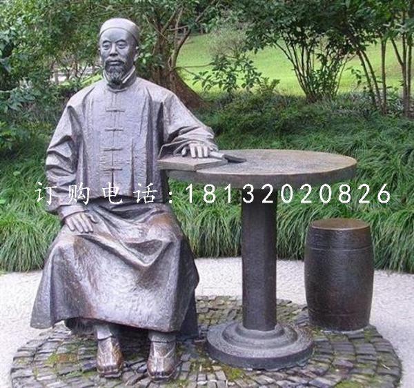 李鸿章铜雕清朝名臣雕塑