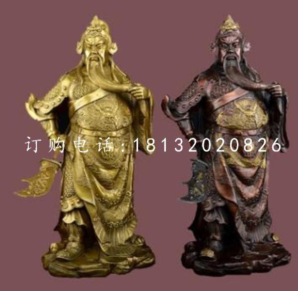立式武财神铜雕 关公铜雕