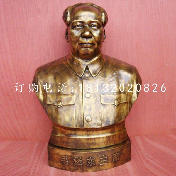 毛泽东主席铜雕伟人胸像