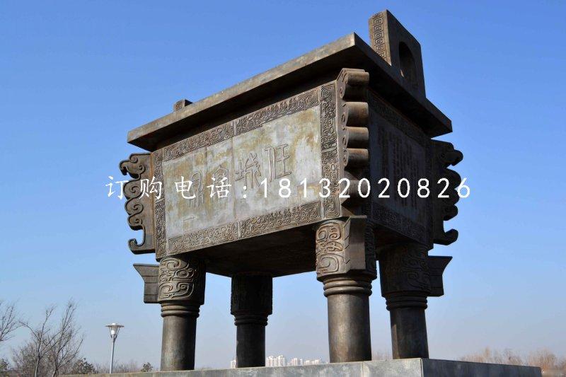 大型铜鼎雕塑 广场方形宝鼎