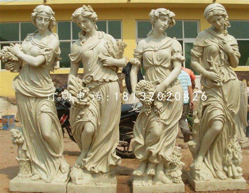 玻璃钢四季女神雕塑 玻璃钢西方人物雕塑