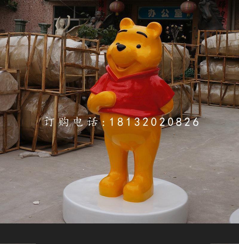 玻璃钢维尼小熊 玻璃钢卡通动物雕塑