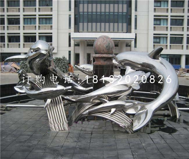 浪花和海豚雕塑不锈钢动