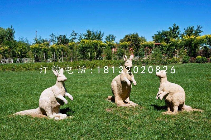 袋鼠石雕动物石雕