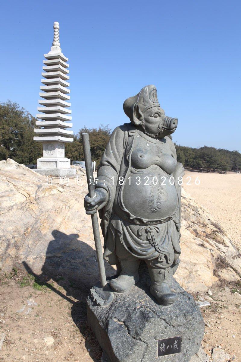猪八戒石雕大理石神话人