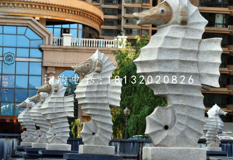 喷水海马石雕 大理石动物石雕