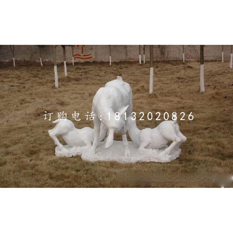 羊羔跪乳石雕 公园动物石雕