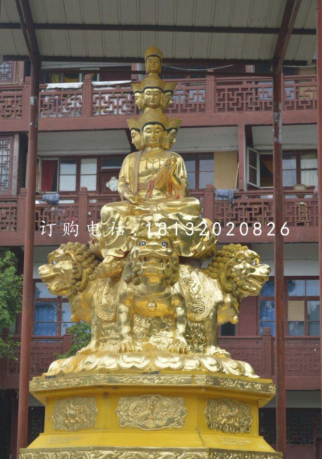 四面文殊菩萨铜雕大型铜