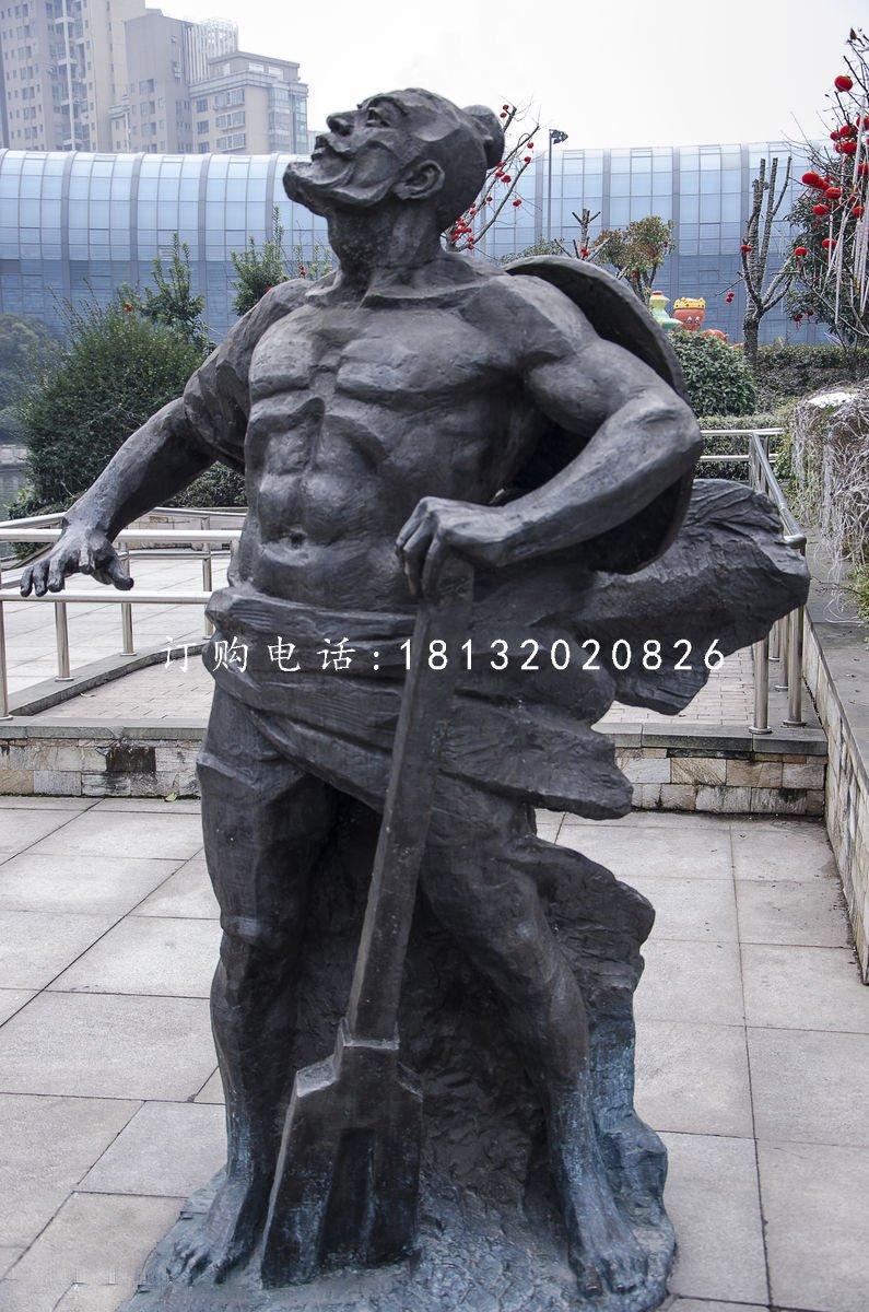 大禹铜雕 神话人物雕塑