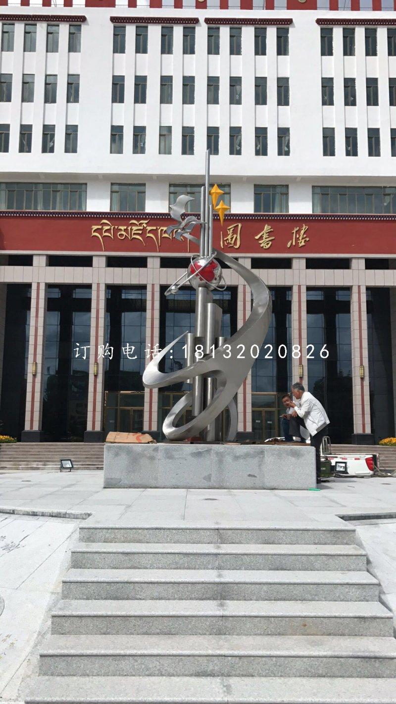 甘肃甘南州中等职业学校
