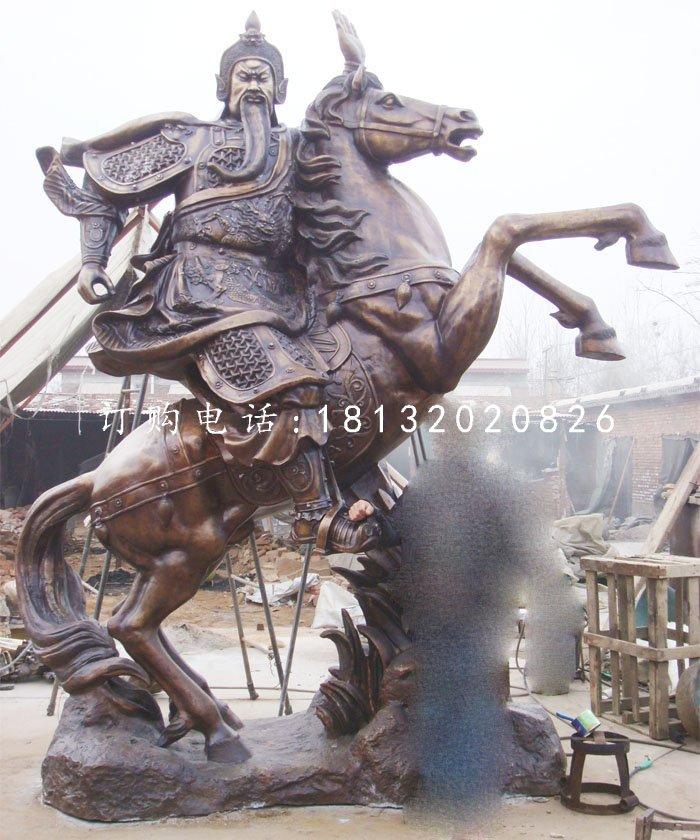 骑马关公铜雕 广场古代人物铜雕