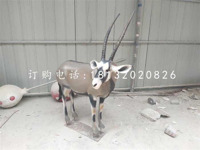 藏羚羊雕塑,玻璃钢仿真动物