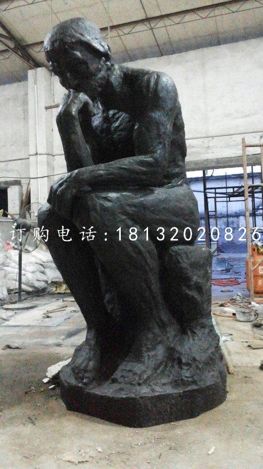 思想者铜雕,校园景观雕塑