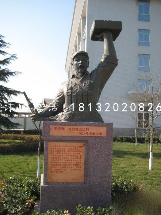 董存瑞铜雕 校园名人铜雕
