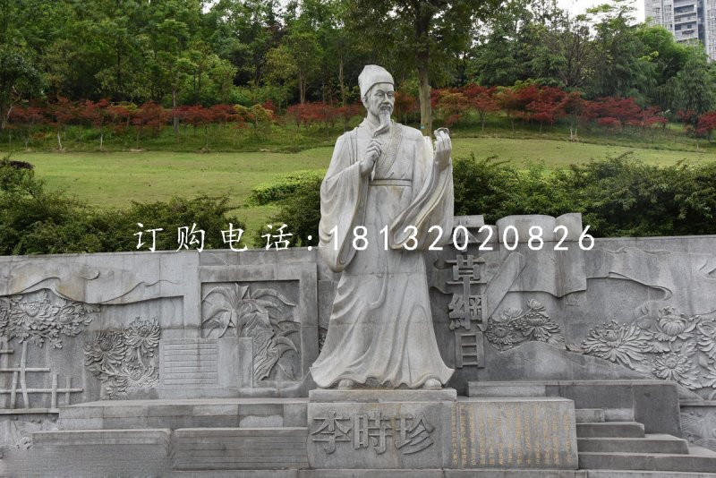人物雕塑按照雕刻的内容分类