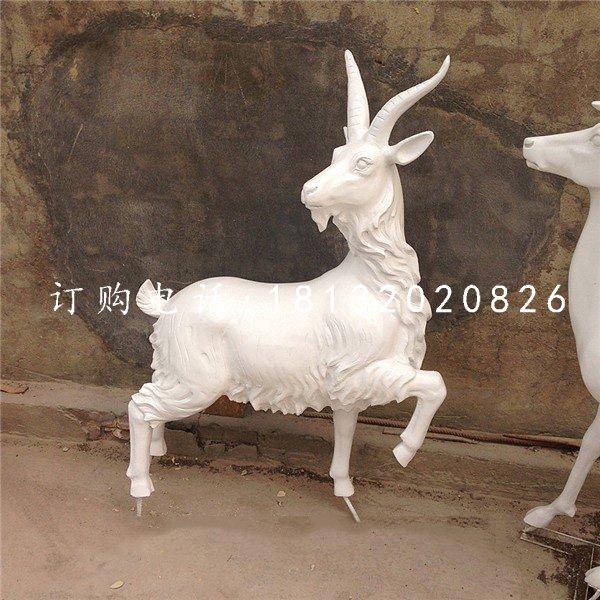 玻璃钢山羊雕塑 公园动物雕塑