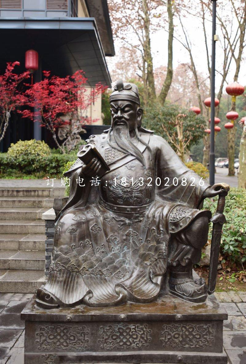 坐式铜关公 关公读春秋雕塑
