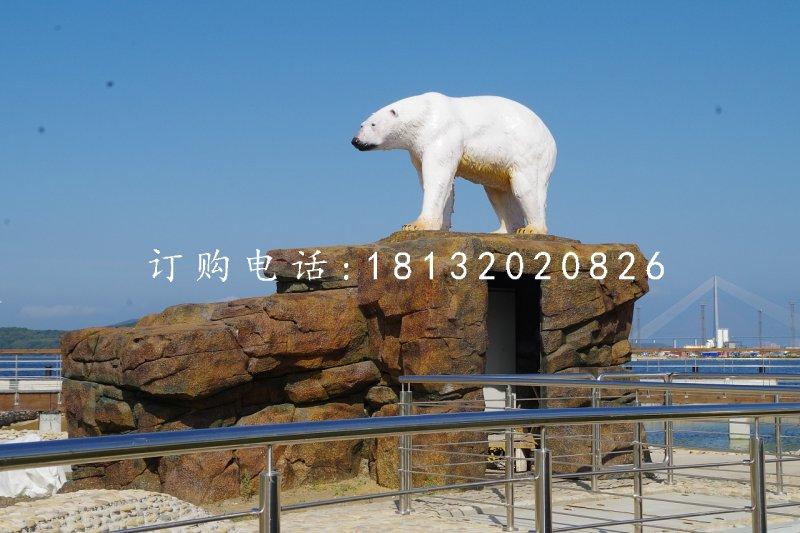 玻璃钢仿真北极熊 玻璃钢动物雕塑