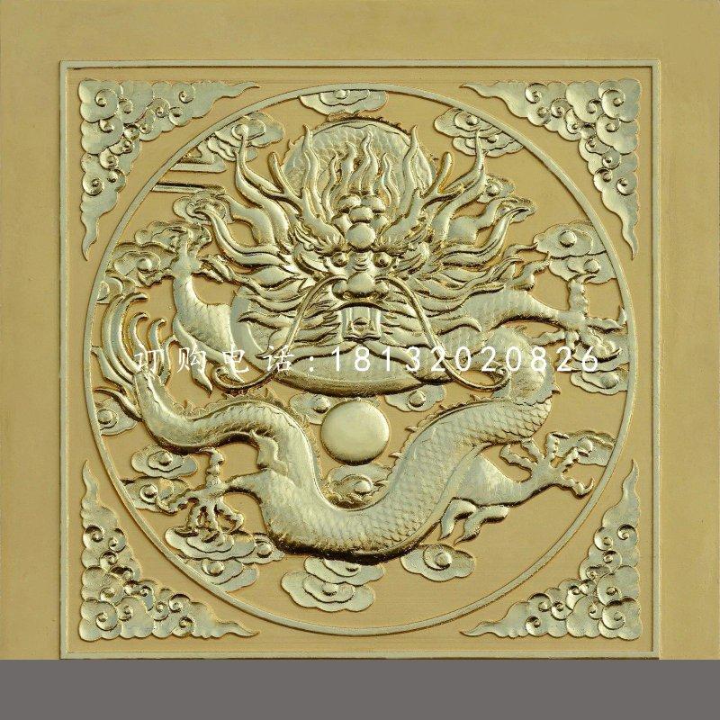 铜浮雕 鎏金龙戏珠浮雕