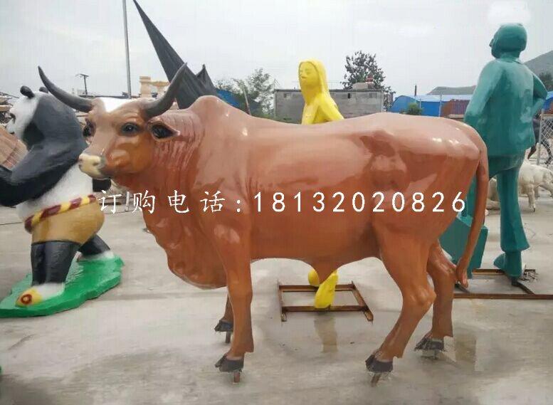 玻璃钢仿真黄牛 动物雕塑 公园景观雕塑