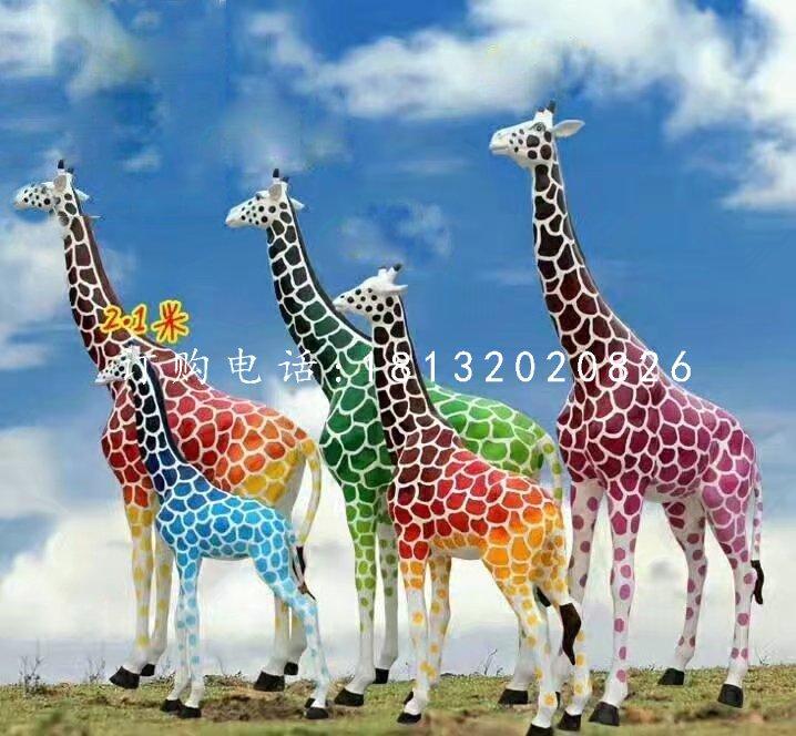 公园彩绘长颈鹿玻璃钢动物雕塑